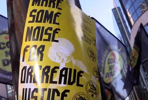 Noise Demo